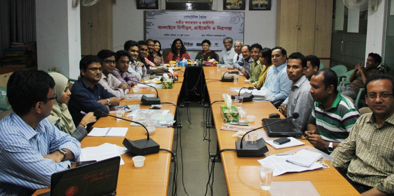 BWIT participated in Bangladesh Open Source Network – BdOSN and CNEWS-Bytes for all in a Round Table Discussion on -Women's rights, Gender and ICT: issues and remedies to online harassment, Privacy or Security breaches on 12 June 2013