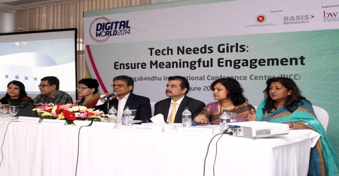 Digital World 2014 – BWIT Tech Needs Girls: Ensure Meaningful Engagement a2i Programme of Prime Minister's Office, SME Foundation and BWIT to develop 3,000 ICT Entrepreneurs in one year with special focus on Women
