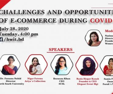 "Webinar on ""Challenges and Opportunities of E-commerce During COVID- 19"""