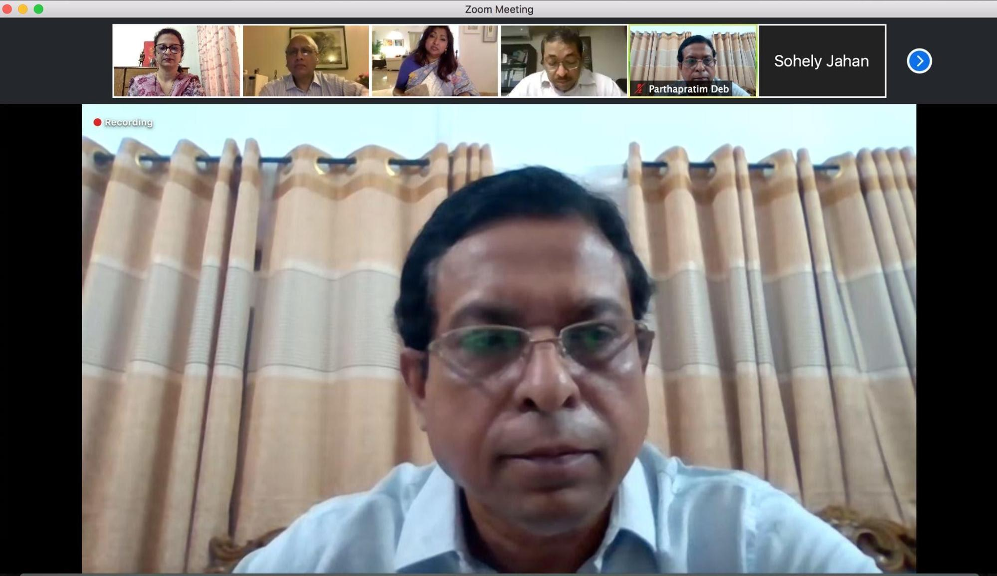 """Roundtable on """"Skill Gap in ICT:  Industry Perspective"""""""