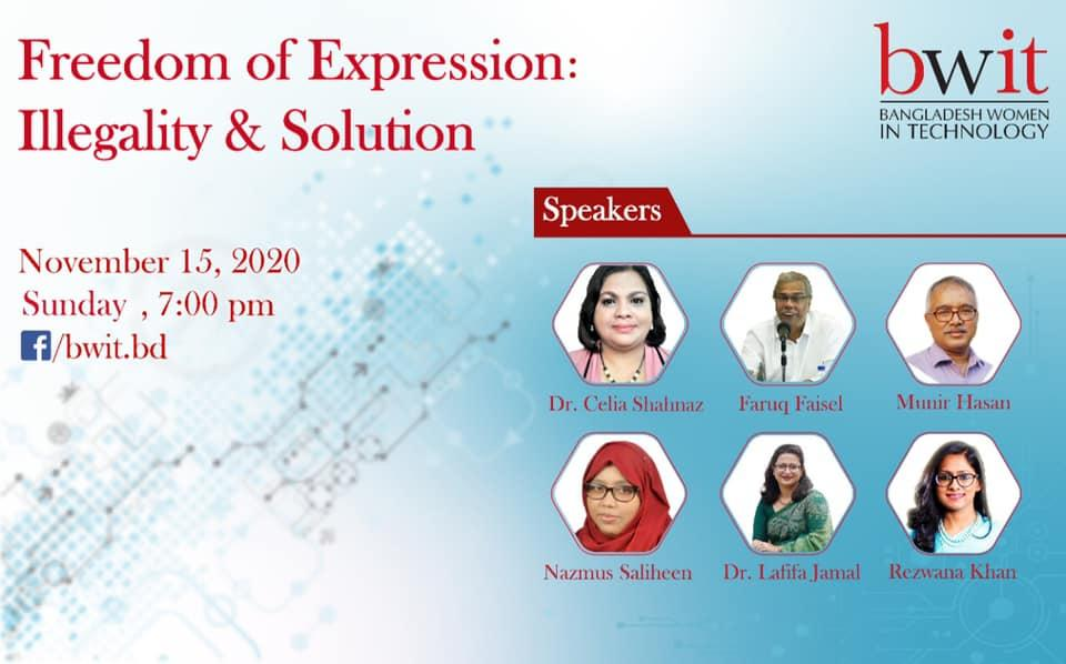 """Webinar on """"Freedom of Expression: Illegality & Solution"""""""