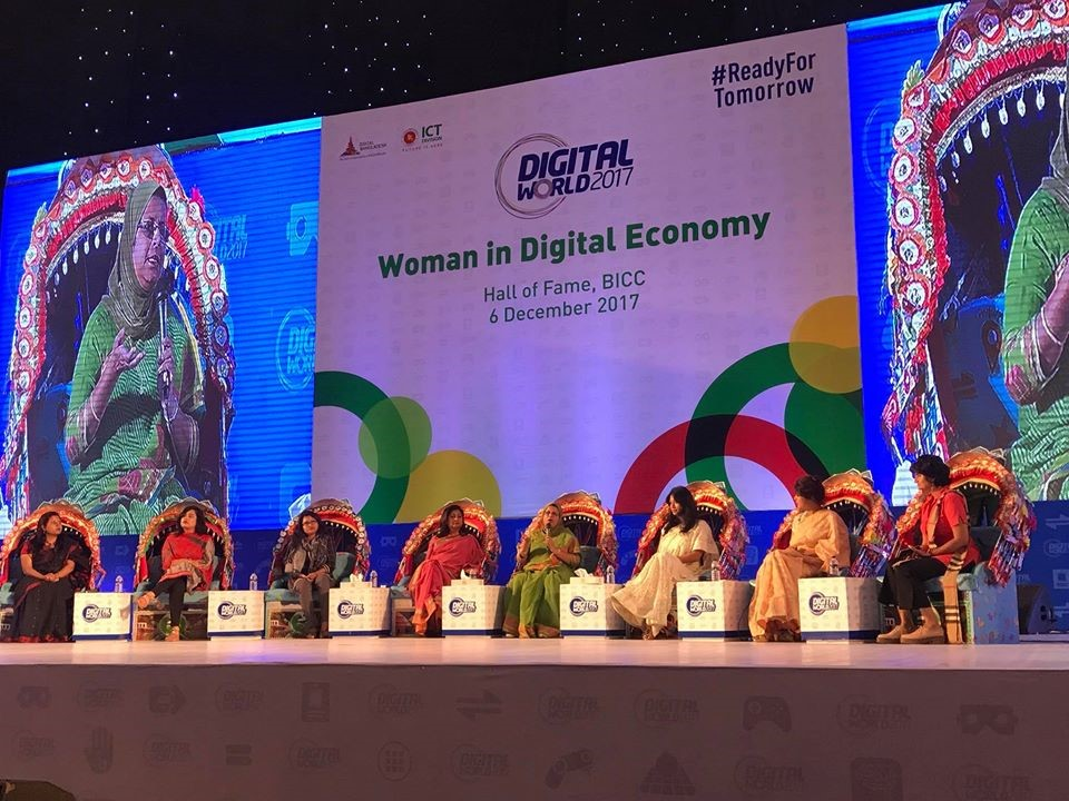 Women in Digital Economy' Seminar organized by ICT Division and Bangladesh Women in Technology on 6 December 2017 at 5;30 pm at Hall of Fame