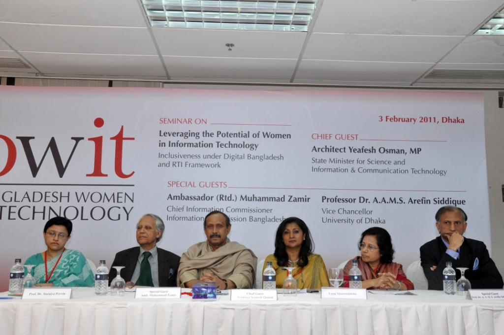 """Leveraging the Potential of Women in Information Technology – Inclusiveness under Digital Bangladesh and RTI Framework"""" on Thursday, 3 February 2011 at 3.30pm at the Green View, Bangabandhu International Conference Centre."""