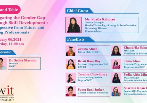 """Roundtable on """"Mitigating the Gender Gap through Skill Development: Perspective from Future and Young Professionals"""""""