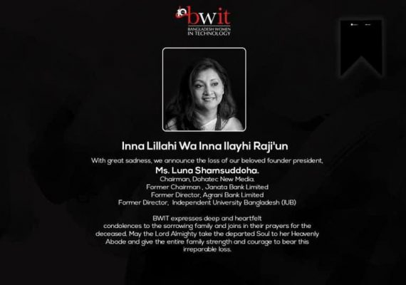 Demise of the Founder President of BWIT Ms. Luna Shamuddoha
