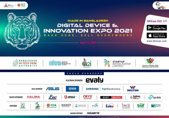 Digital Device and Innovation Expo 2021
